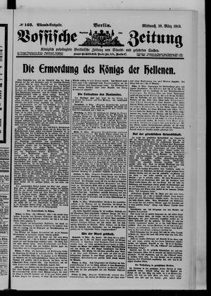 Vossische Zeitung on Mar 19, 1913