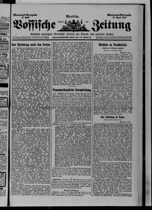 Vossische Zeitung vom 27.04.1914