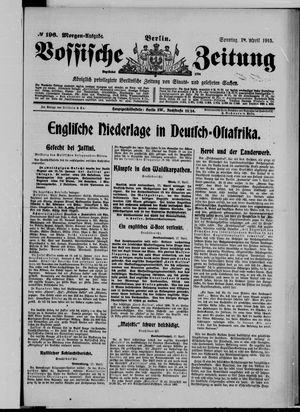 Vossische Zeitung on Apr 18, 1915