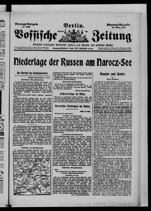 Vossische Zeitung vom 20.03.1916