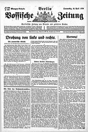Vossische Zeitung on Apr 15, 1920