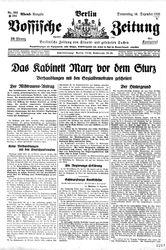 Vossische Zeitung (16.12.1926)