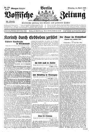 Vossische Zeitung vom 24.04.1928