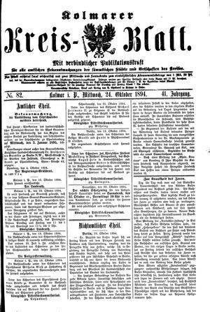 Kolmarer Kreisblatt vom 24.10.1894
