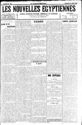 Les Nouvelles Egyptiennes (05.12.1912)