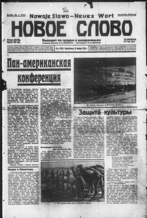 Novoe slovo vom 18.01.1942