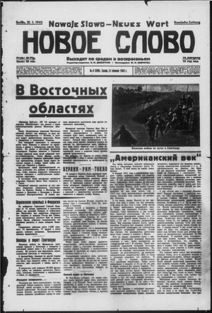 Novoe slovo on Jan 21, 1942