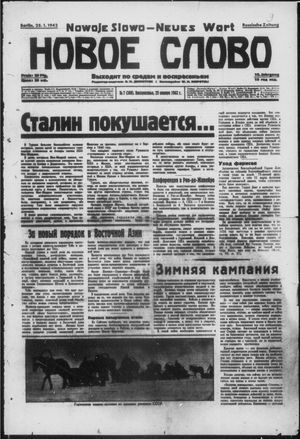 Novoe slovo vom 25.01.1942