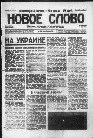 Novoe slovo vom 28.01.1942