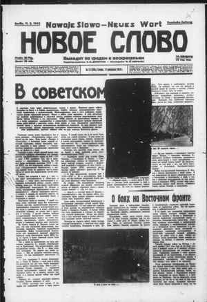 Novoe slovo vom 11.02.1942