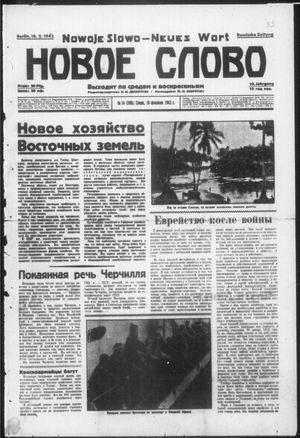 Novoe slovo vom 18.02.1942