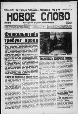 Novoe slovo vom 04.03.1942
