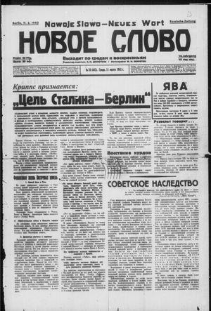 Novoe slovo vom 11.03.1942