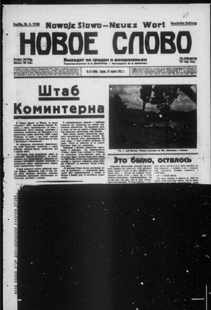 Novoe slovo vom 18.03.1942