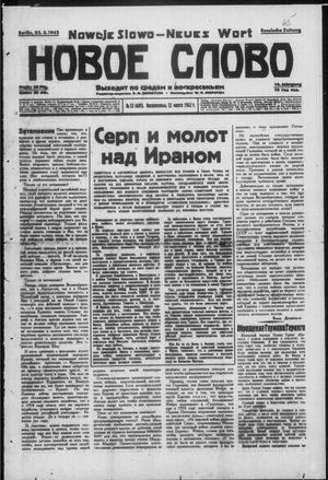 Novoe slovo vom 22.03.1942