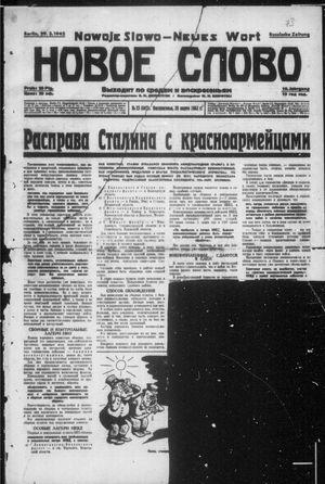 Novoe slovo vom 29.03.1942