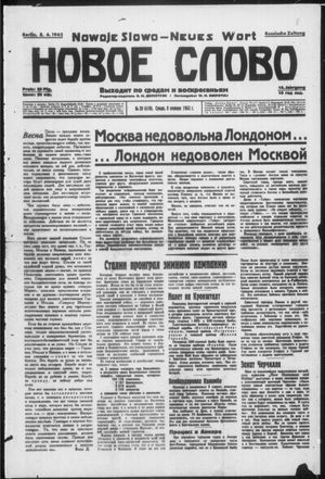 Novoe slovo vom 08.04.1942