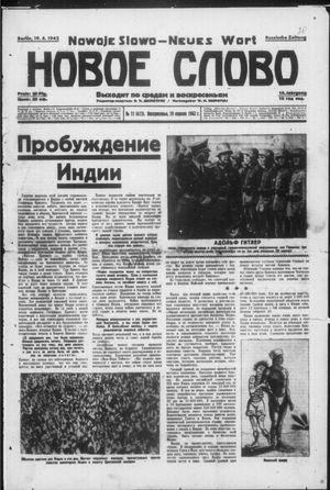 Novoe slovo vom 19.04.1942
