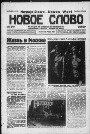 Novoe slovo on Apr 22, 1942