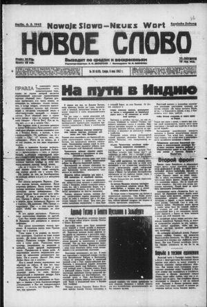 Novoe slovo on May 6, 1942