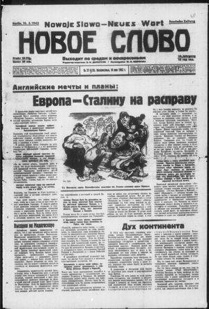 Novoe slovo vom 10.05.1942