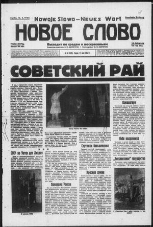 Novoe slovo on May 13, 1942