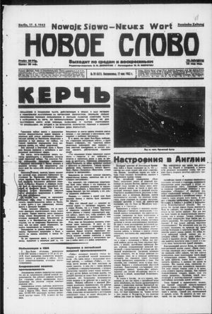 Novoe slovo vom 17.05.1942