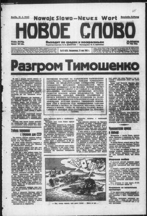 Novoe slovo vom 31.05.1942