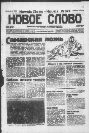 Novoe slovo vom 07.06.1942