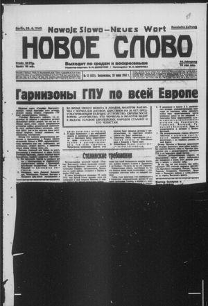 Novoe slovo on Jun 28, 1942