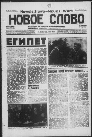 Novoe slovo vom 01.07.1942