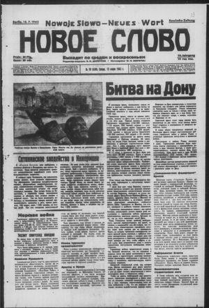 Novoe slovo vom 15.07.1942