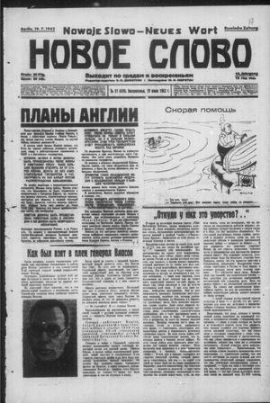 Novoe slovo vom 19.07.1942