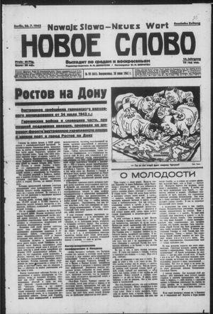 Novoe slovo vom 26.07.1942