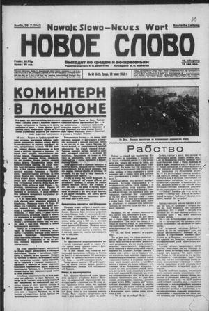 Novoe slovo vom 29.07.1942