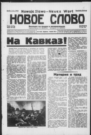 Novoe slovo vom 09.08.1942