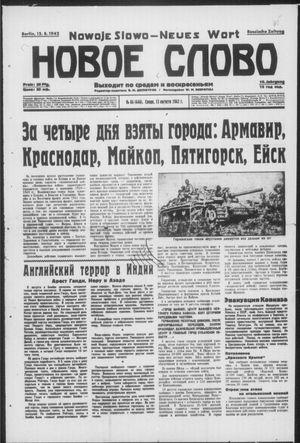 Novoe slovo vom 12.08.1942