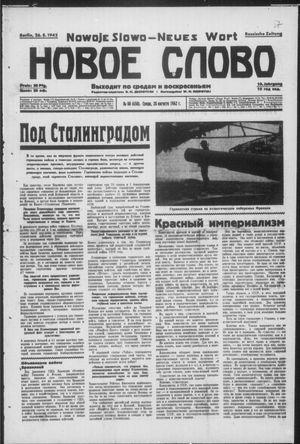 Novoe slovo vom 26.08.1942