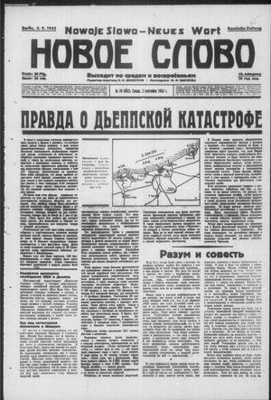 Novoe slovo vom 02.09.1942