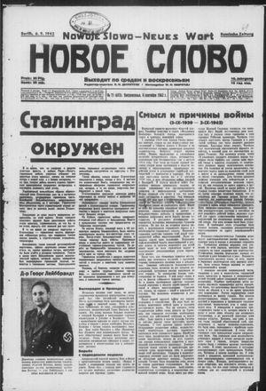 Novoe slovo vom 06.09.1942