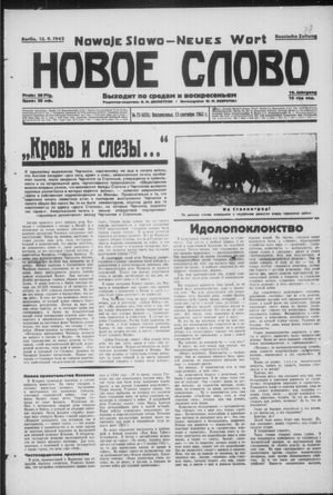 Novoe slovo vom 13.09.1942
