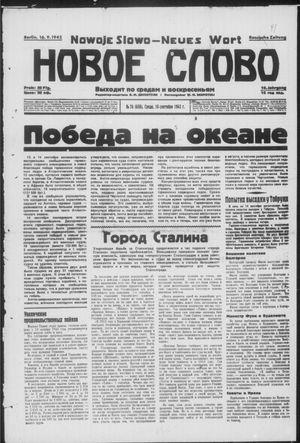 Novoe slovo on Sep 16, 1942