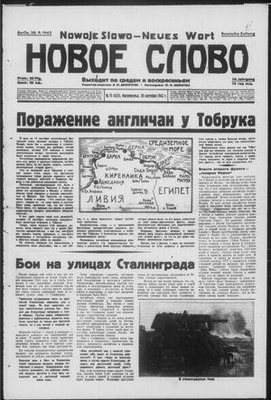 Novoe slovo vom 20.09.1942