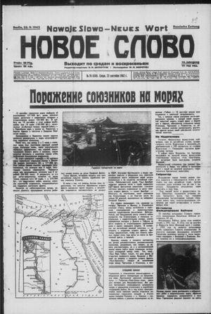 Novoe slovo vom 23.09.1942