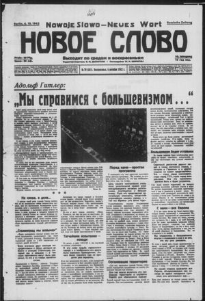 Novoe slovo vom 04.10.1942