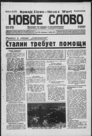 Novoe slovo vom 11.10.1942