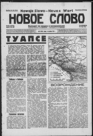 Novoe slovo vom 14.10.1942