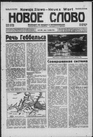 Novoe slovo on Oct 21, 1942