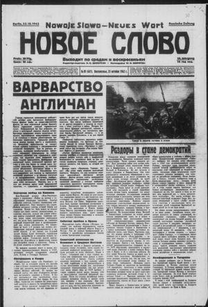 Novoe slovo vom 25.10.1942