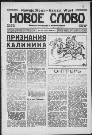 Novoe slovo vom 28.10.1942